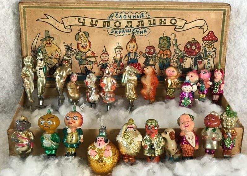 Набор советских елочных игрушек Чиполлино