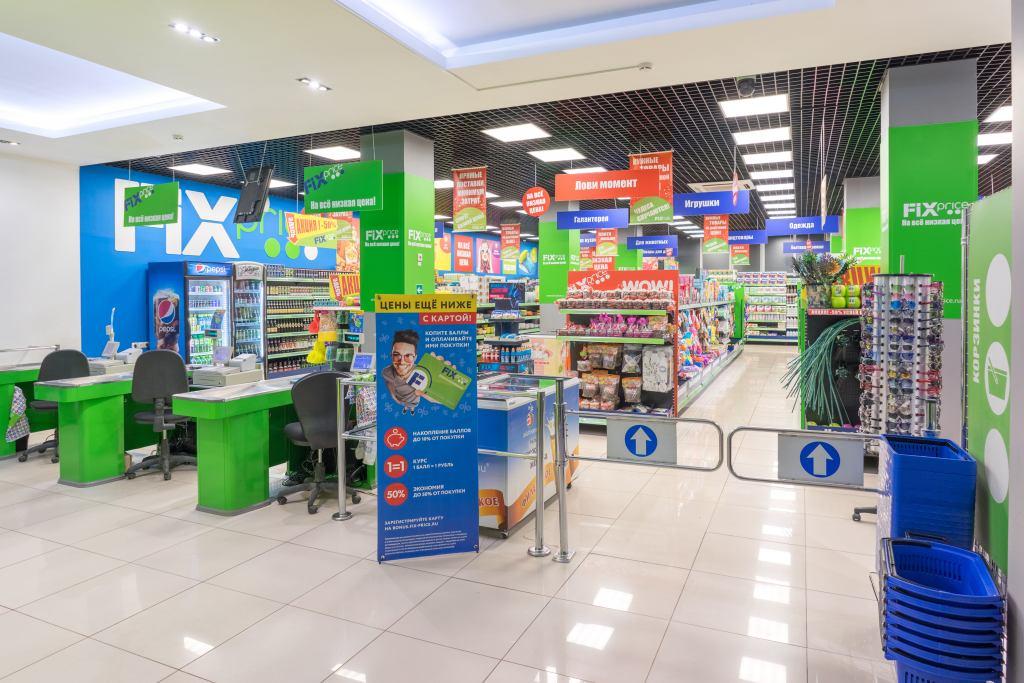 На входе в магазин FixPrice