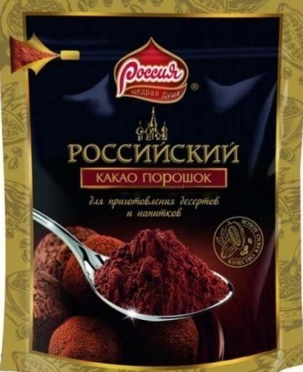 """Какао в упаковке """"Россия щедрая душа/Российский"""""""