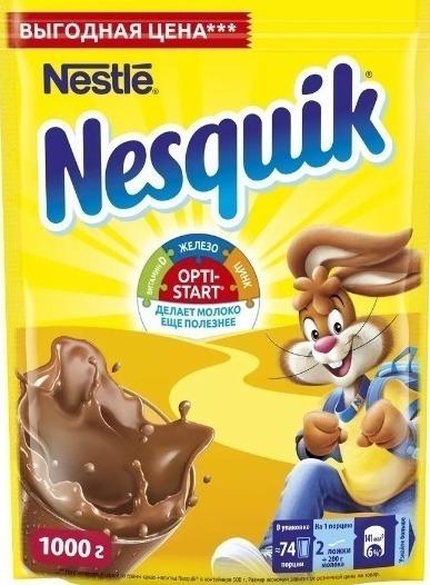 Детский какао в упаковке Nesquick