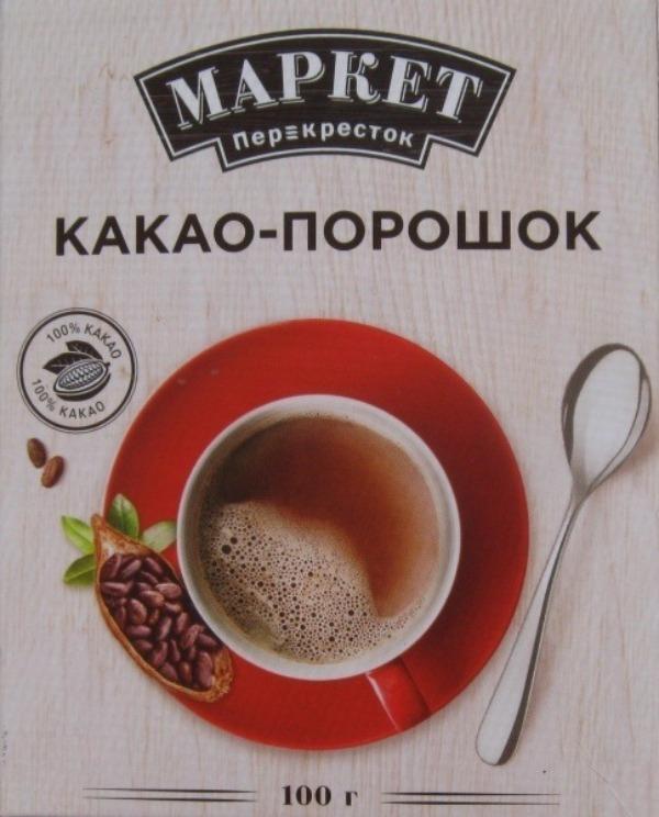 Какао в упаковке Маркет/Перекресток