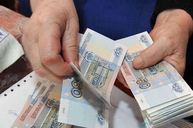 Будет ли повышение пенсий по потере кормильца в 2021 году