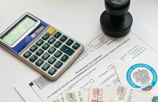Какой налог будет вместо ЕНВД для ИП в 2021 году