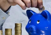 Какой процент по вкладам самый выгодный на сегодняшний день в банках