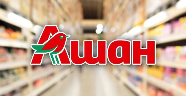 Логотип сети гипермаркетов Ашан