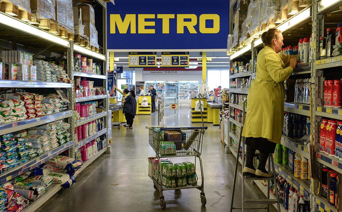 Торговый залы Metro