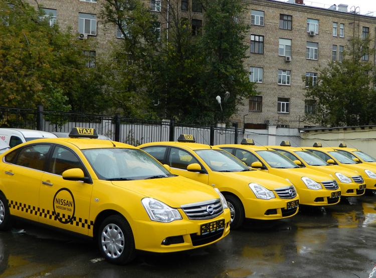 Такси Евролайн