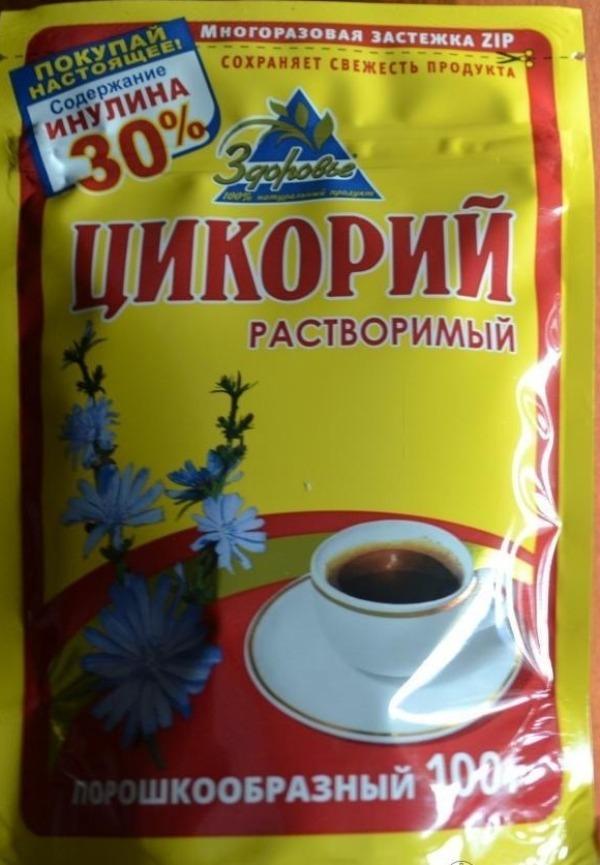 """Цикорий """"Здоровье"""" натуральный растворимыйв упаковке"""