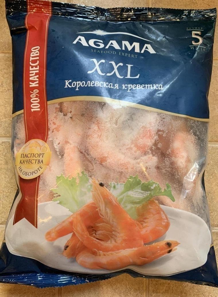 Королевские креветки AGAMA в упаковке