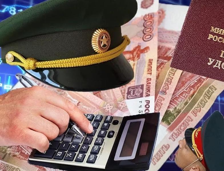 Повышение военных пенсий в России в 2021 году