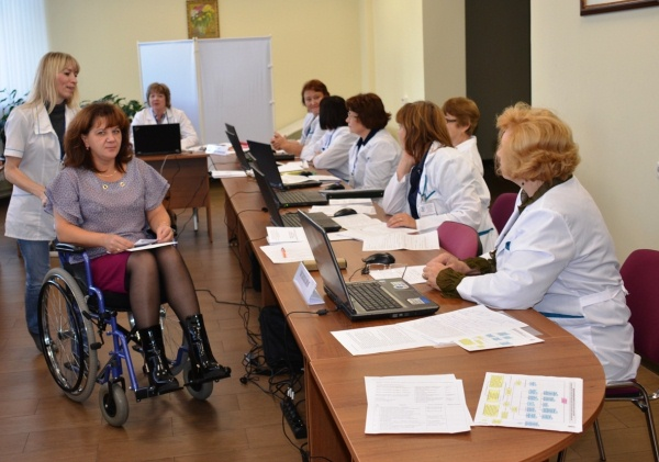 комиссия по инвалидности