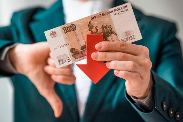 В чем хранить сбережения в России в 2021 году