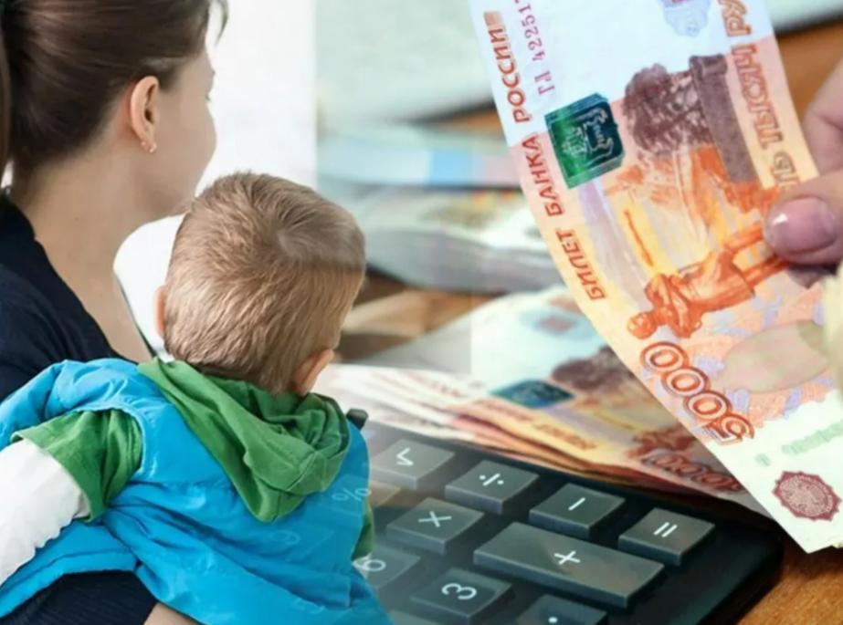 Новые выплаты на детей в 2021 году