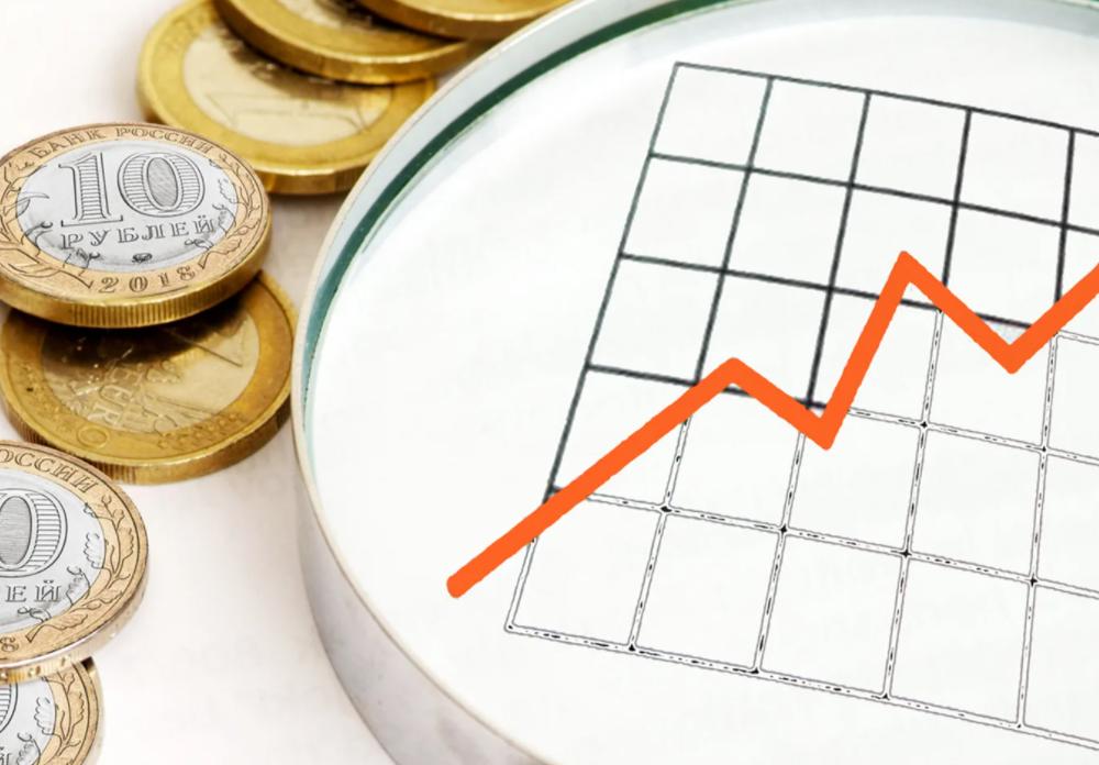 Прогноз инфляции в России в 2021 году