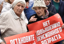 Будет ли снижен пенсионный возраст в России в 2021 году