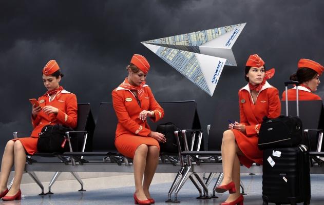 стюардессы аэрофлота