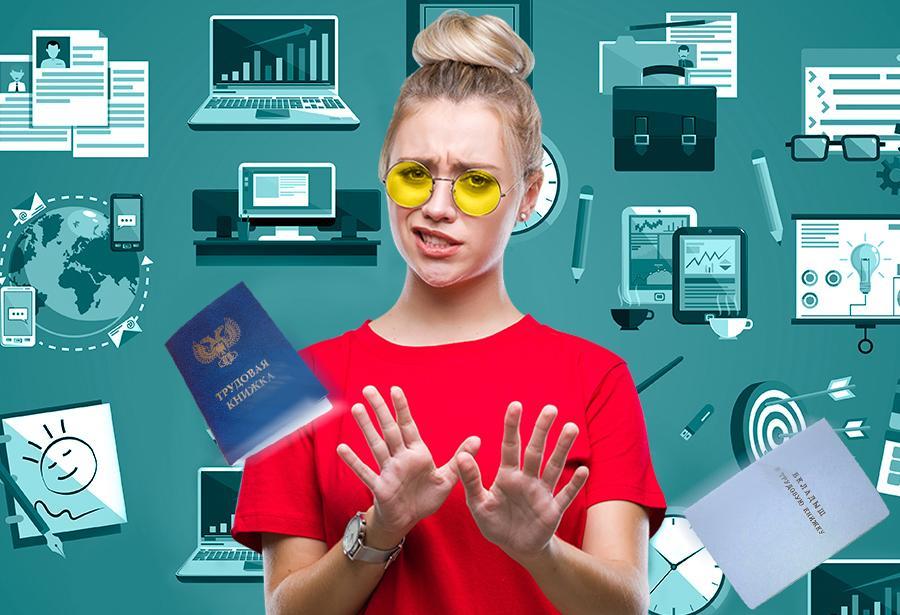 Девушка в желтых очках отказывается от летающих вокруг документов