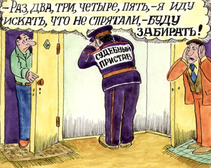 """Карикатура """"Пристав играет в прятки с должниками на лестничной площадке"""""""