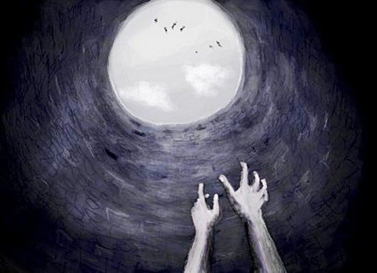 """Рисунок """"Руки, тянущиеся из ямы к небу"""""""