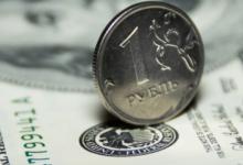 Прогноз курса рубля на 2021 год: будет ли обвал российской валюты