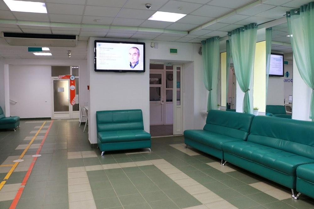 В медицинском центре