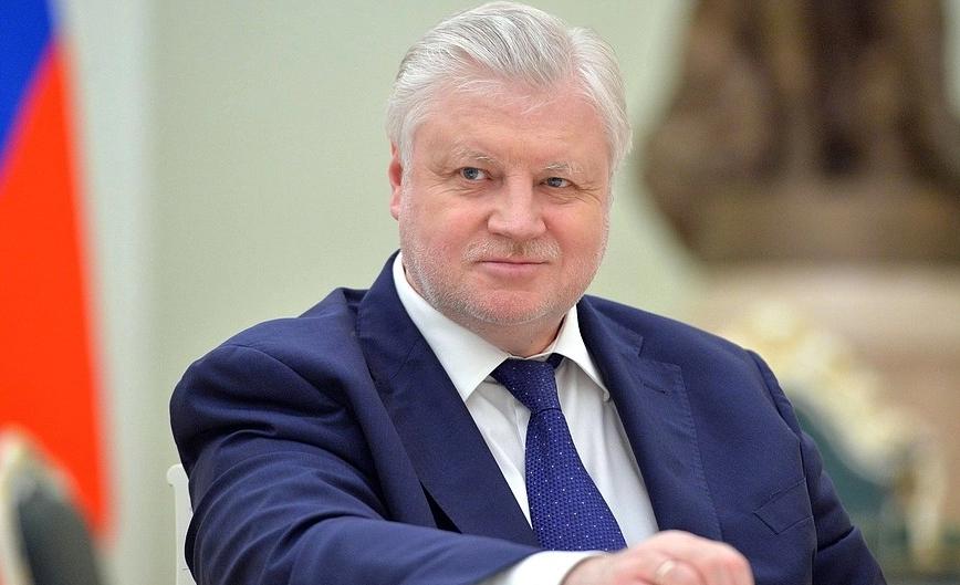 Сергей Михайлович Миронов