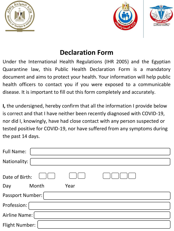 Декларация о здоровье