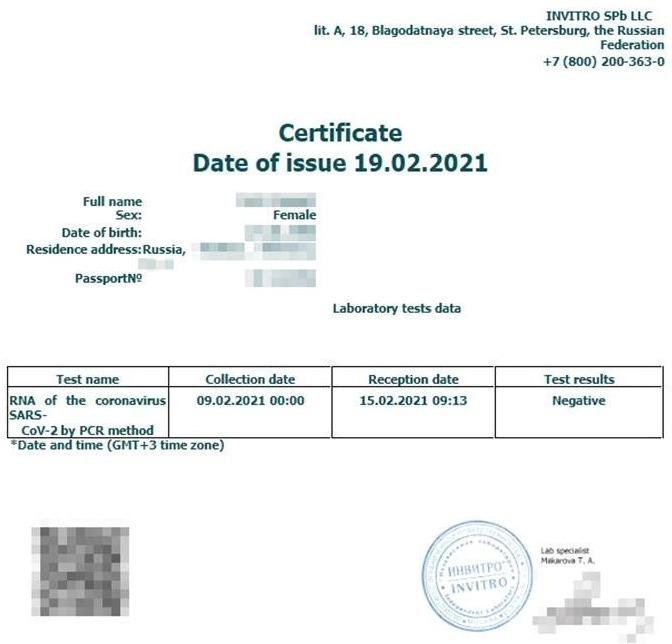 """Результаты ПЦР-тестирования петербургской лаборатории """"Инвитро"""" на английском языке"""