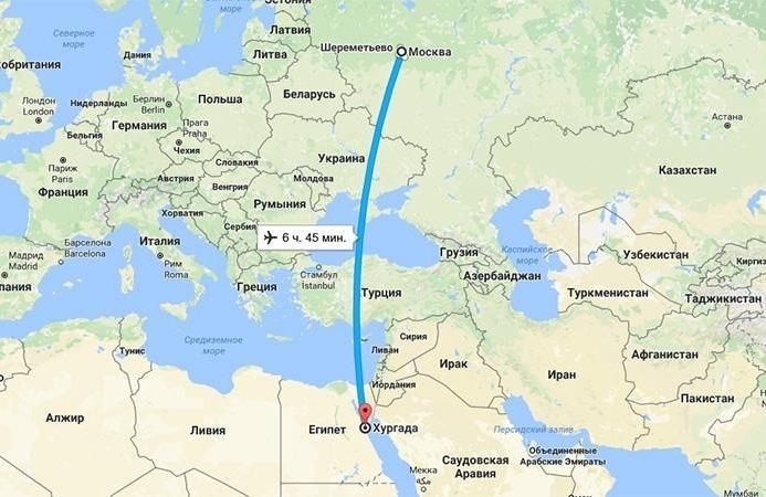 Авиамаршрут между Москвой и Хургадой