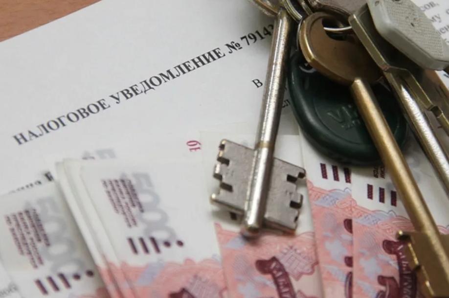 Налог с продажи квартиры в 2021 году для физических лиц