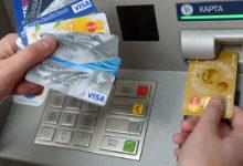банкомат и карты