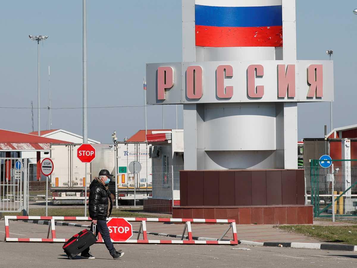 Российская гранца