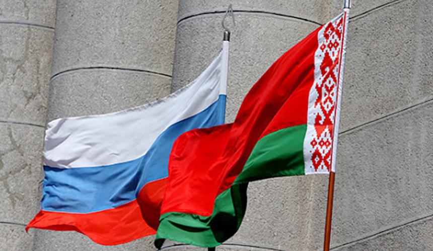Российский и белорусский флаги