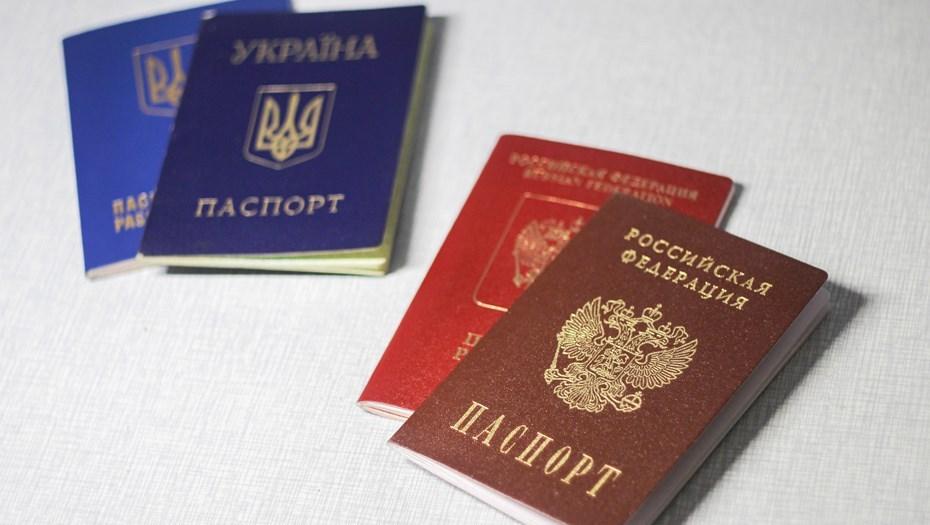 Украинские и российские паспорта