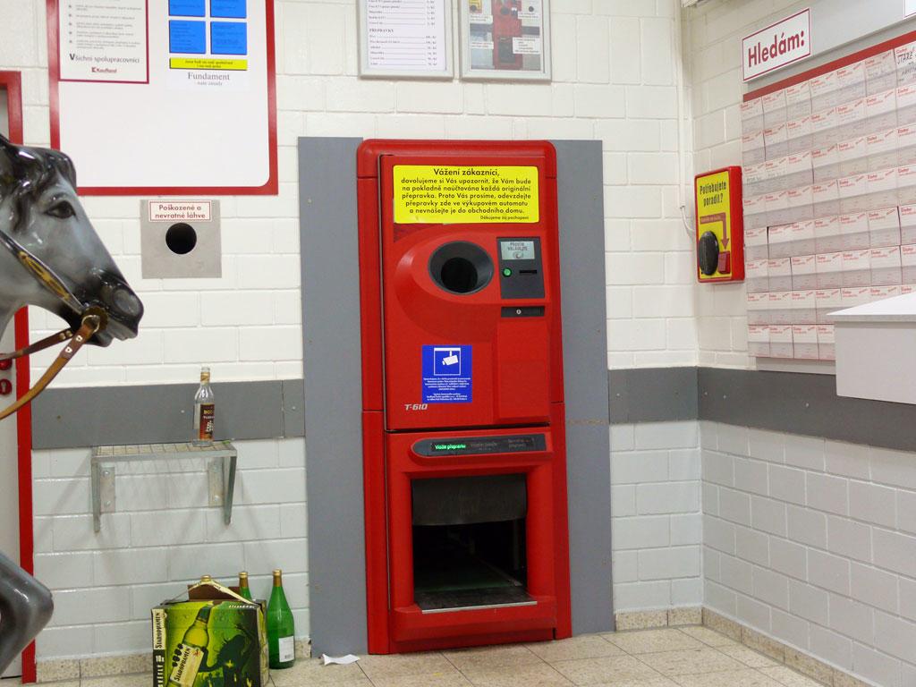 Аппарат для приема использованных бутылок