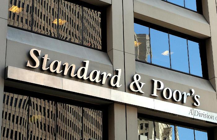 Аналитическое агентство Standard & Poors