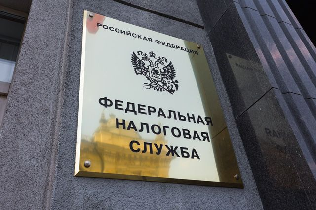 Табличка ФНС на административных зданиях