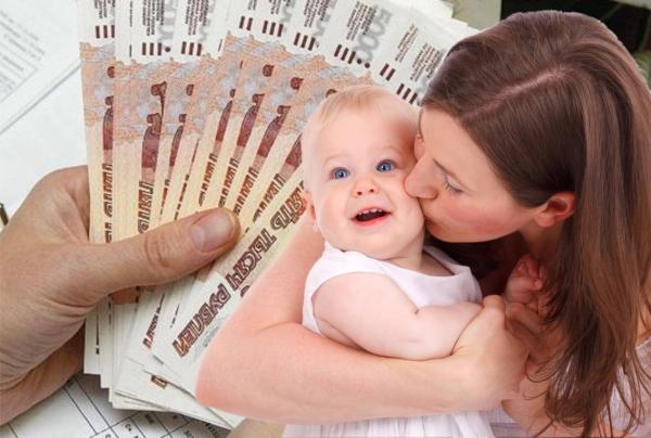 Выплаты неполным семьям в 2021 году