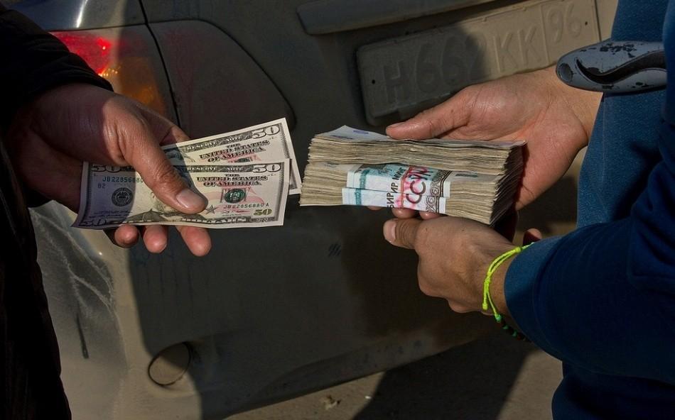 Обмен валют на улице