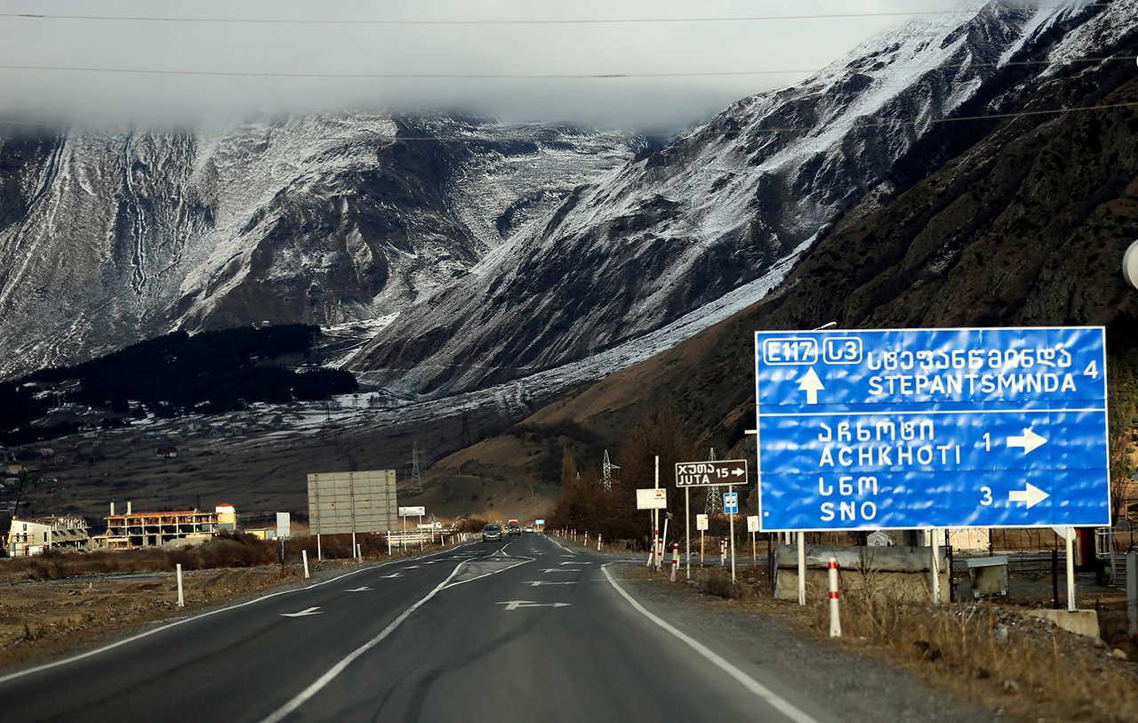 Горные пейзажи по пути в Грузии