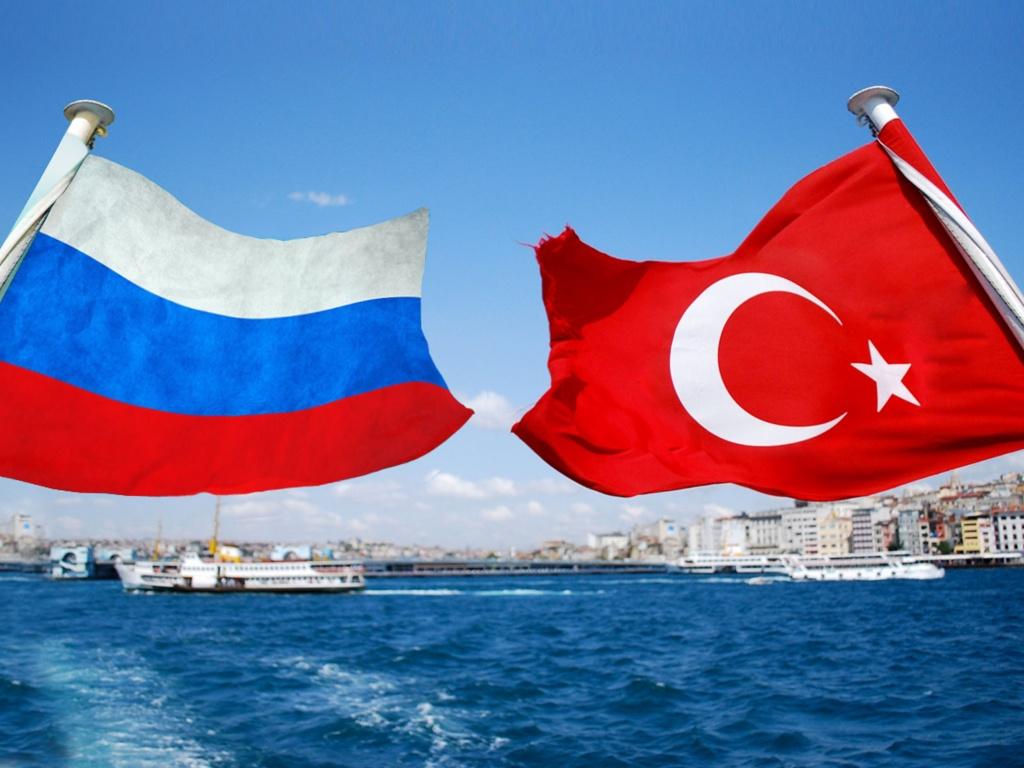 Российский и турецкий флаг