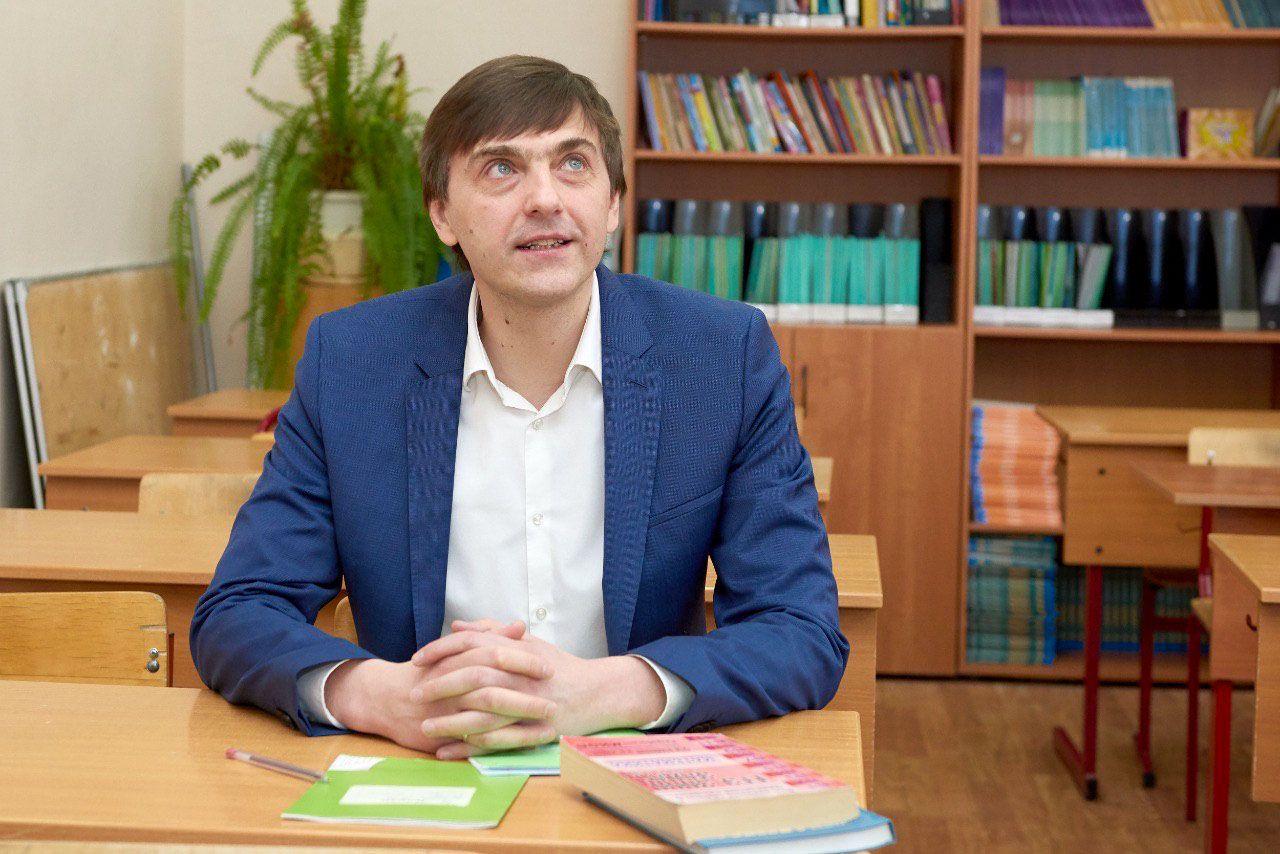 Сергей Кравцов за школьной партой