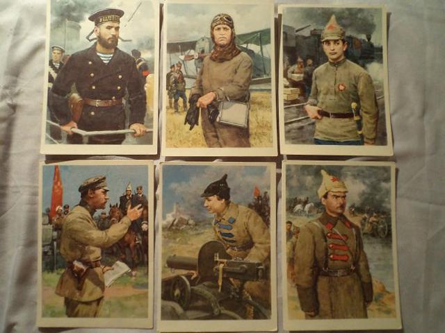 Старые советские открытки на военную тематику