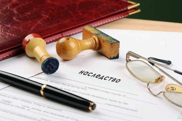 Наследственная опись, ручка, печати и очки