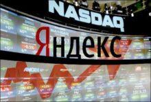 Яндекс и растущая вверх красная стрелочка