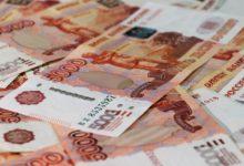 5-тысячные рублевые купюры