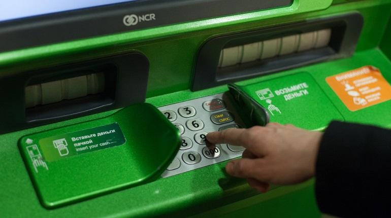 Нажатие клавиш на банкомате