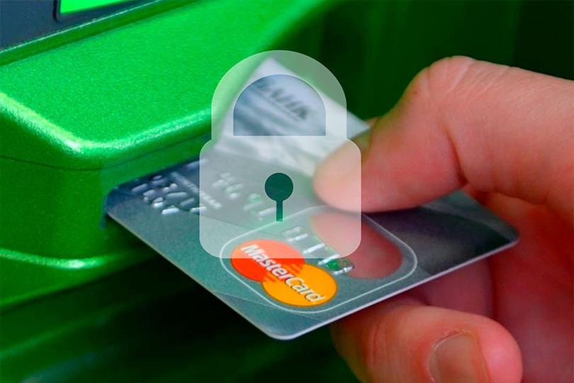 Виртуальный замок на вставляемой в банкомат карте