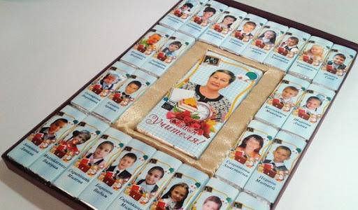 Подарочный шоколадный набор с фото учеников и учителя