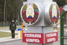 Белорусская стела на границе